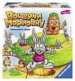 Настольная игра Ravensburger «Выдерни морковку», 21073, отзывы
