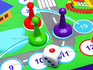 Настольная игра «Робокар Поли», 184, отзывы