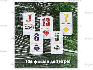 Настольная игра «Румми», 1982, купить