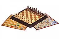 Настольная игра Same Toy Шахматы 3 в 1, 518Ut, оптом