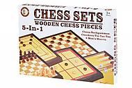 Настольная игра Same Toy «Шахматы 5 в 1», 520Ut, набор
