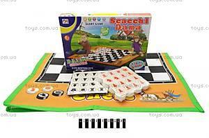 Настольная игра «Шашки», с ковриком, 3314