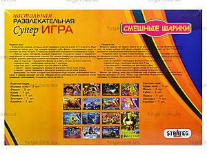 Настольная игра «Смешарики», 164, цена