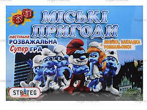 Настольная игра «Смурфики», 034, цена