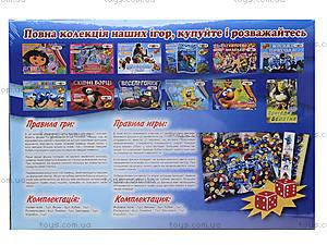 Настольная игра «Смурфики», 034, детские игрушки
