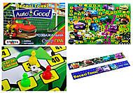 Развлекательная настольная игра «Веселые гонки», 119, іграшки