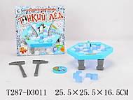 Настольная игра «Тонкий лед», 61788, фото