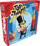 Настольная игра «Top That», 904086, отзывы