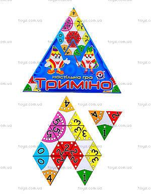 Настольная игра для детей «Тримино» , 2827