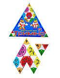 Настольная игра для детей «Тримино» , 2827, набор