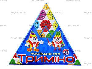 Настольная игра для детей «Тримино» , 2827, цена