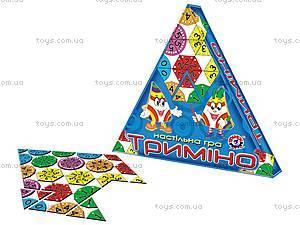 Детская настольная игра «Тримино», 2827