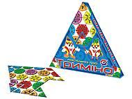 Детская настольная игра «Тримино», 2827, фото