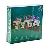 Настольная игра «ТУБА», 30265, купить