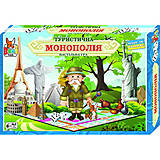 Настольная игра «Туристическая монополия», 0059, игрушки