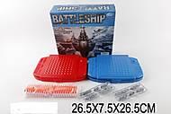 Настольная игра в коробке «Морской бой», 707-74, купить