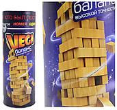 Настольная игра Vega,