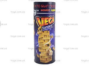 Настольная игра Vega, , отзывы