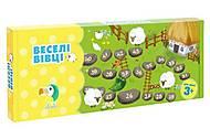 Настольная игра «Веселые Овцы», , фото