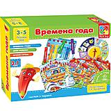 Настольная игра «Времена года», VT1603-02, купить