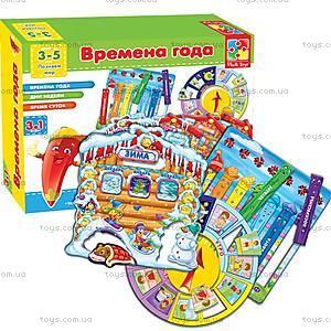 Настольная игра «Времена года», VT1603-02, Украина