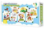 Настольная игра «Викторина Пословицы», 50 карточек, , фото