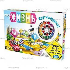 Настольная игра «Игра в жизнь», новая версия, 04000121, фото