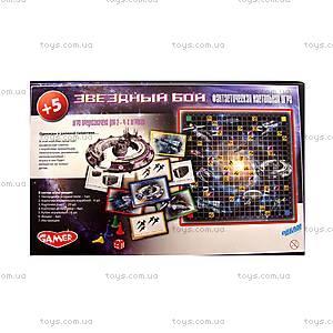 Настольная игра «Звездный бой», 1156, купить