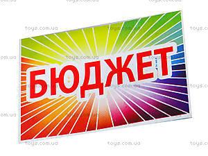 Настольная игра «Звездный бизнес», 0397, купить