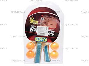 Настольный детский теннис, BT-PPS-0018, купить
