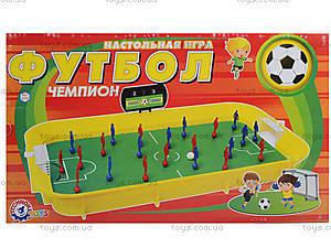 Настольный футбол «Чемпион», 0335, цена