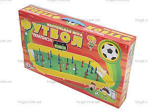 Настольный футбол «Чемпион», 0335, магазин игрушек