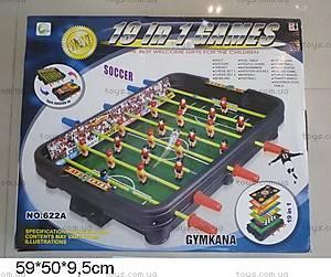 Настольный футбол для детей, 622A