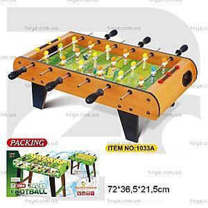 Настольный футбол, на деревянной основе, ZC1033A