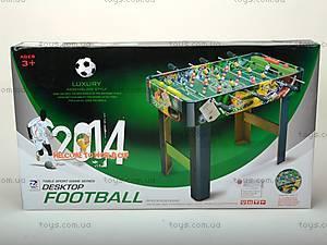 Настольный футбол, на ножках, ZC1023+1