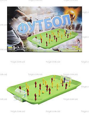 Настольный футбол, на пружинах, 0401