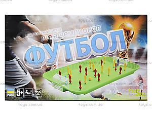 Настольный футбол, на пружинах, 0401, цена