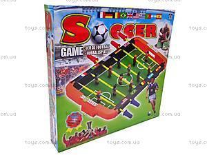 Настольный футбол на рычагах, 66890, фото