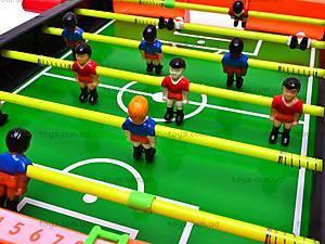 Настольный футбол на рычагах, 66890, отзывы