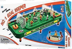 Настольный футбол Soccer Game, 99288V