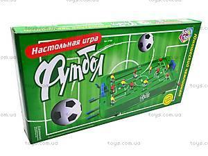 Настольный футбол «Юношеский чемпионат», 0702, купить