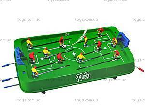 Настольный футбол «Юношеский чемпионат», 0702, отзывы