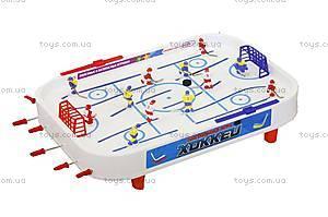 Настольный игровой хоккей, 1265cp0090401015, цена