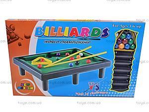 Настольный игрушечный бильярд, 88333A, игрушки