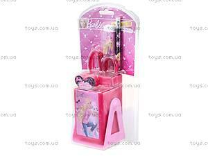 Настольный канцелярский набор «Барби», BRAB-US1-120586-BL, игрушки