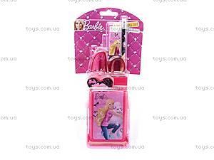 Настольный канцелярский набор «Барби», BRAB-US1-120586-BL, магазин игрушек
