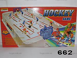 Настольный хоккей, 662