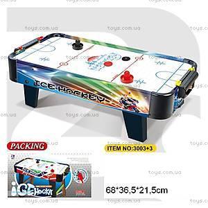 Настольный хоккей для детей , ZC3003+3
