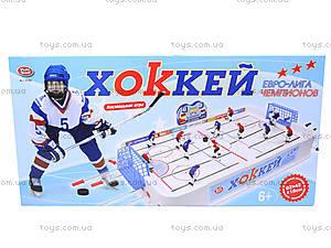 Настольный хоккей «Евро-лига», 0704, купить