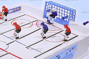 Настольный хоккей «Евро-лига», 0704, фото
